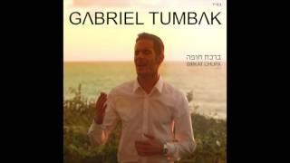 All Of Me - Birckat Chupa (Gabriel Tumbak Cover) -  ברכת חופה - גבריאל טומבק