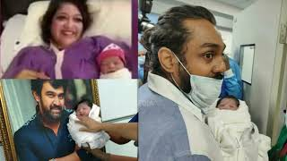 Meghana Raj Blessed With Baby Boy | Meghana Raj Son Video | Chiranjeevi Sarja | Dhruva Sarja