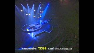 ตะเกียงหัวใจ : James เจมส์ เรืองศักดิ์ | Official MV