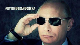 видео Выбор России.  – Подкуп избирателей