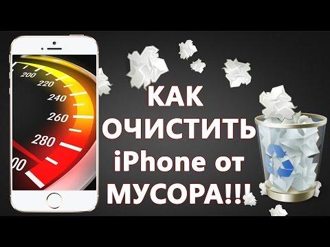 [видео] Как быстро и грамотно переместить профили