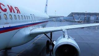 Взлет из Пулково А320 Россия