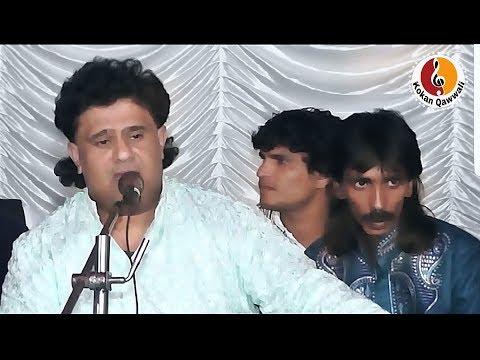 Murad Aatish Ghazal | Jab Mujhe Usne Kiya Badnam Pehli Martaba | Kokan Qawwali