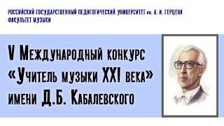 Фрагмент урока музыки (Баранкевич)
