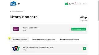 перенаправление редирект сайта ссылки домена переадресация скрыть  перенаправить ссылку сайт домен