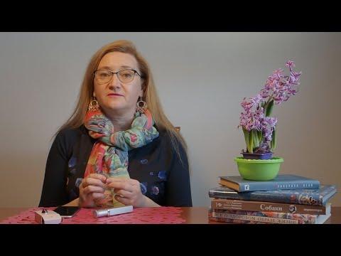 Пока цветет гиацинт...Jaipur Bracelet от Boucheron и Beyond Paradise от Estée Lauder