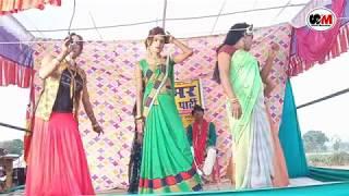 #कहरवां   kahrwa    हमरे नईहरे की ओर से उठे ला बदरा अमर संगीत पार्टी पकडी दल्लापुर अम्बेडकरनगर