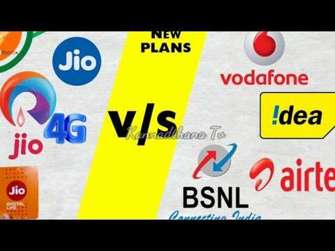 ನಿಮ್ಮ ಮೊಬೈಲ್ ನಲ್ಲು 2 ಸಿಮ್ ಇದೀಯ? ಹಾಗಾದ್ರೆ ಕಾದಿದೆ ಅಪಾಯ! #Jio #Airtel #Vodafone News