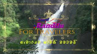 Travel with Randilu