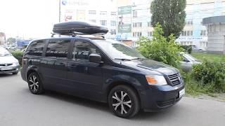 видео Багажник на крышу автомобиля: виды, преимущества, установка