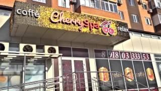 Cherry Spa Краснодар   Живая динамическая вывеска с пайетками по технологии SolaAir(, 2016-04-08T09:17:50.000Z)