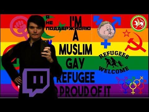Маргинал о правилах Twitch\'а, свободе слова и гомосексуализме