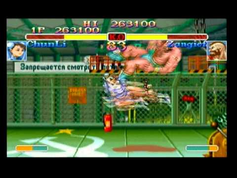 Street Fighter Collection (Sega Saturn Game Play) PAL Part 2