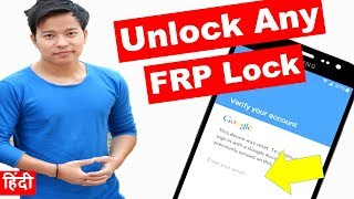 How to Unlock Samsung Phone And Other Android FRP Lock | By Pass Google Account kaise kare in hindi