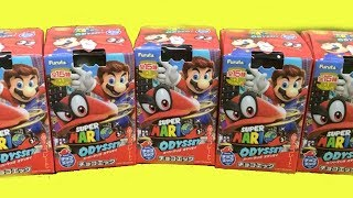 Super Mario Odyssey Surprise Chocolate Egg Unboxing Mario Cappy スーパーマリオオデッセイ チョコエッグ
