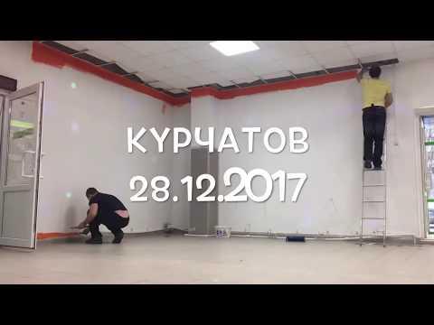 Открытие MYBOX в Курчатове. 24/7. ТАЙМЛАПС