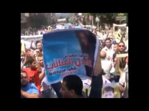 مسيرات جمعة الطوفان بطنطا بالغربية 6 9 2013