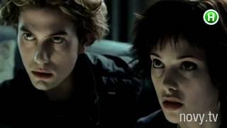 Twilight -  Pritula