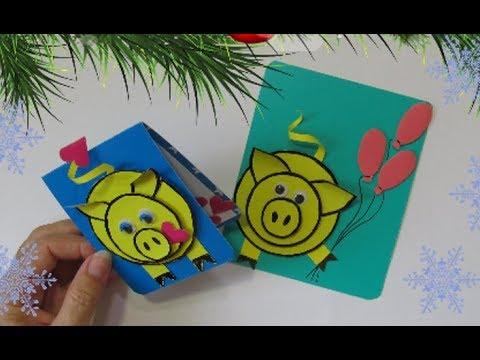 открытка на новый год своими руками из бумаги с детьми свинья фотографы, иллюстраторы