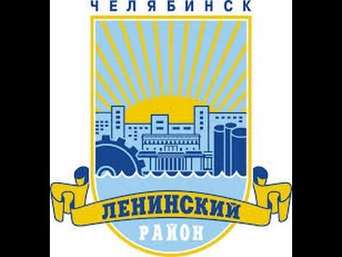 английский язык челябинск ленинский район