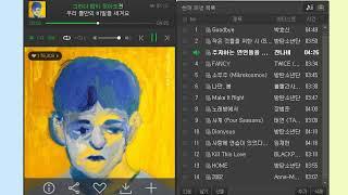 멜론 음악 2019년 5월 9일 실시간 차트 top50  최신 가요 광고