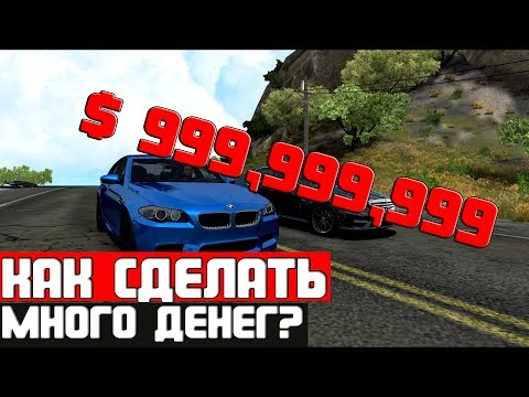 Test Drive Unlimited | TDU | Platinum | Много денег