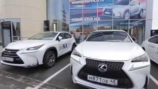 Открытие центров Тойота и Лексус в Липецке(, 2015-06-29T21:02:40.000Z)
