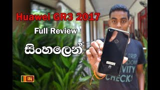 Huawei GR3 2017 Unboxing & Full Review In Sinhala