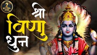 Peaceful Vishnu Dhun | श्री विष्णु धुन | Shriman Narayan Narayan Hari Hari