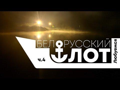 """Сели на мель. Таинственный мост и база ОАО """"ГазПрём""""."""