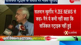Salman Khurshid avoids media when asked to apologize for surgical strike comments