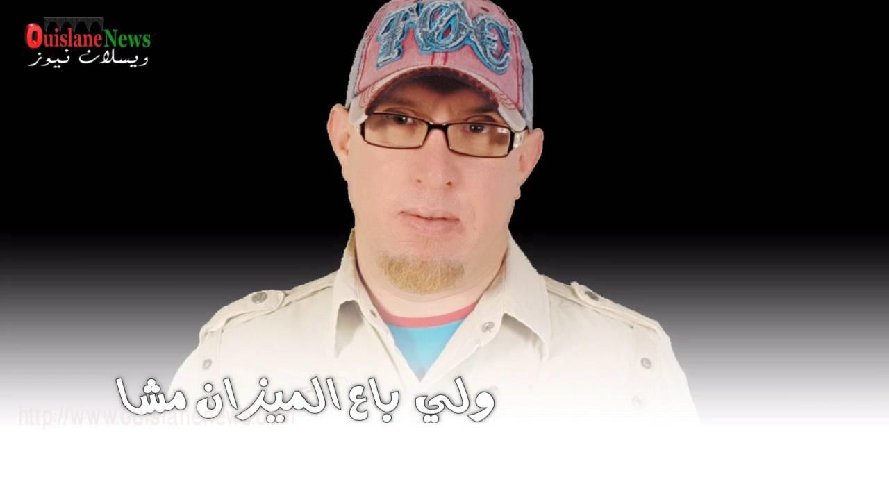الشاب بلال المغربي يطرح سينڭل جديد 2017