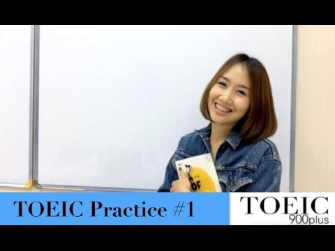 แบบฝึกหัด TOEIC พร้อมเฉลยโดยละเอียด (1) by TOEIC900plus