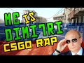 Me is Dimitri CS GO SONG RAP