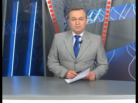 Телерадиокомпания «ГРАД»: Новости Одессы 05.12.2020