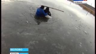 52-летний рыбак утонул в Белове(Кузбасс объявил войну распространителям «спайсов». Молодые люди выслеживают наркодилеров в интернете...., 2014-10-22T07:25:00.000Z)