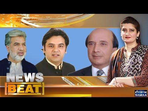 Ehtesab Siyasat | News Beat - Paras Jahanzeb - SAMAA TV - Sep 29, 2018