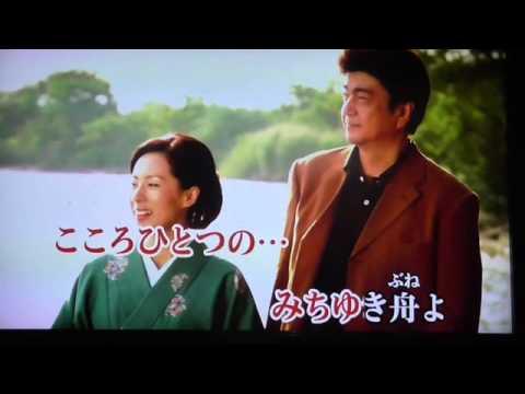 みちゆき舟  by  enkabana toe