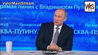видео Прямая линия. Дорожный ремонт в Иркутске