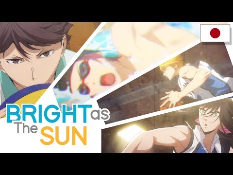 [AMV] Bright As The Sun (JPN)