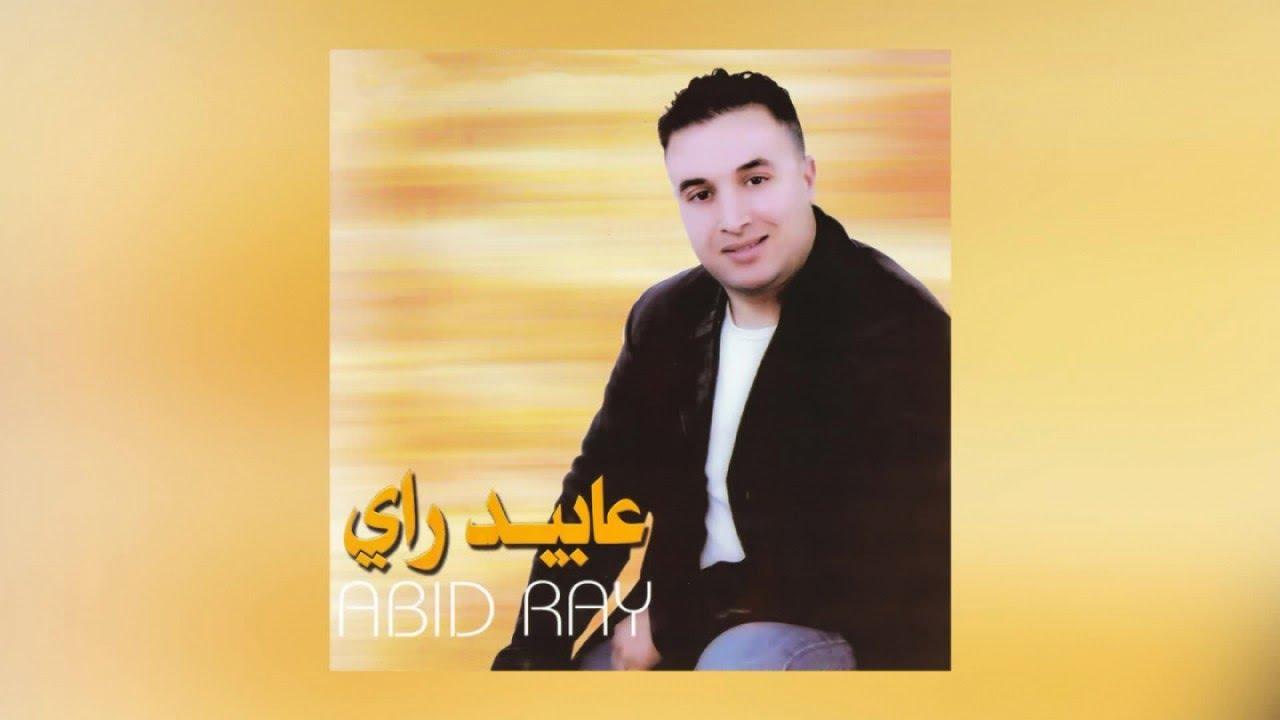 MP3 TÉLÉCHARGER RAY MUSIC HARI ABID HARI