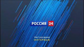 История ИТ-развития - 15 лет со дня основания Комитета информационных технологий Вологодской области