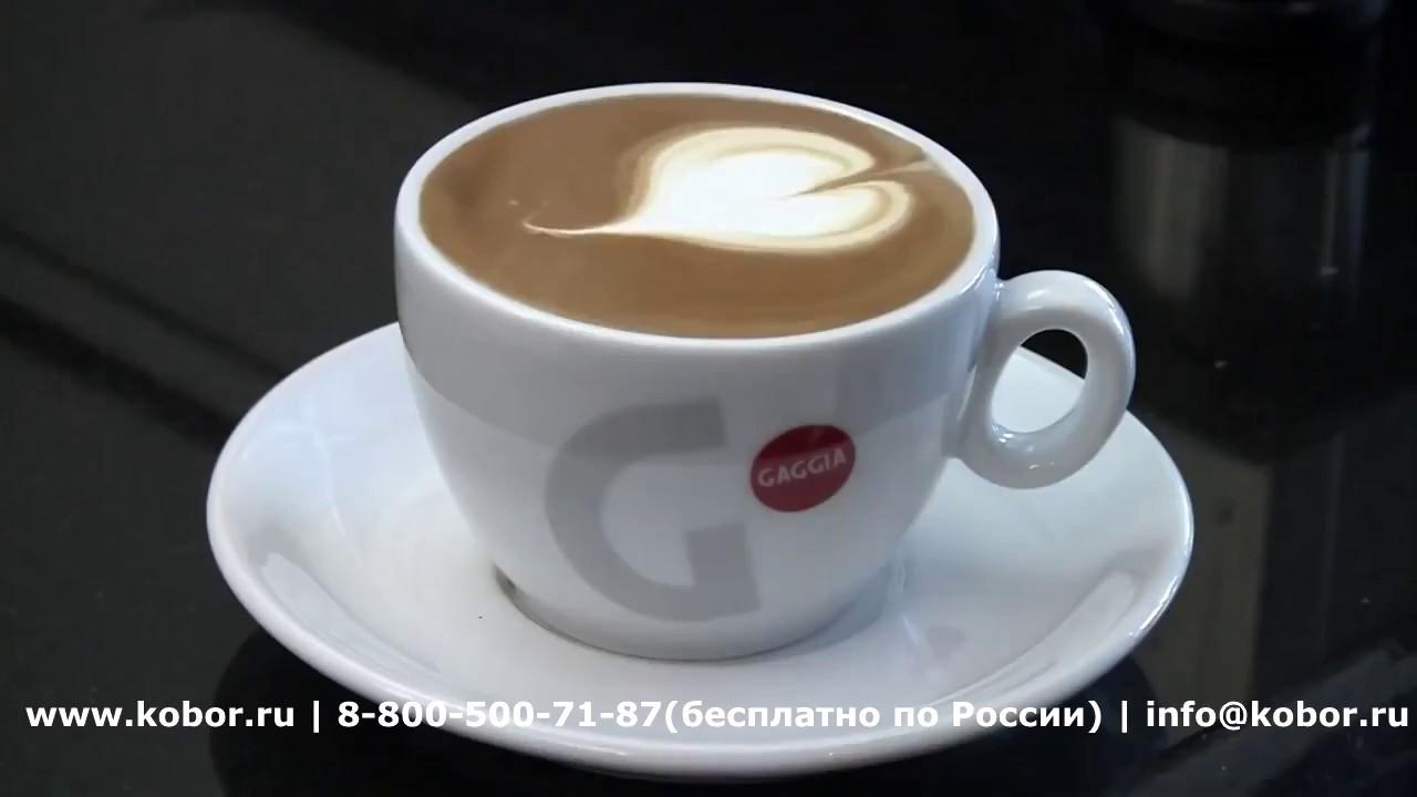 Какую купить кофемашину для офиса? Кофемашина Nivona Caferomatica .
