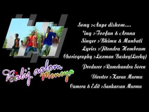 Ape Disom Buru Disom..Balij Aalom Moneya...New Santali Video Album 2017 Full HD-1