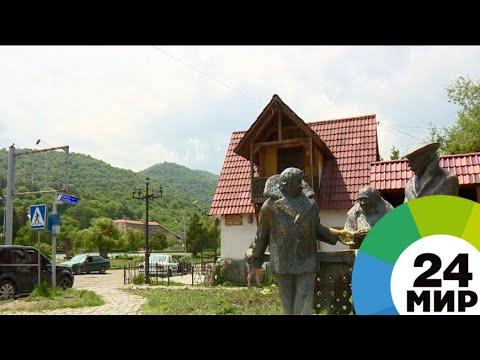 В Дилижане организовали экскурсии по местам фильма «Мимино»