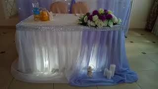 Свадьба Данила и Дарьи. Ресторан  Парус в Златоусте.  Оформление свадебного зала сиреневых тонах.