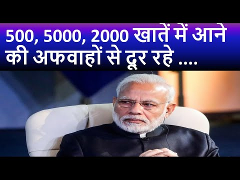 FM Nirmala Sitharaman announces Rs 1.7 lakh crore relief package | coronavirus | covid-19 from YouTube · Duration:  3 minutes 59 seconds