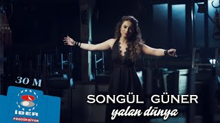 Download Songül Güner - Yalan Dünya [ Official  © 2015 İber Prodüksiyon ] MP3 song and Music Video