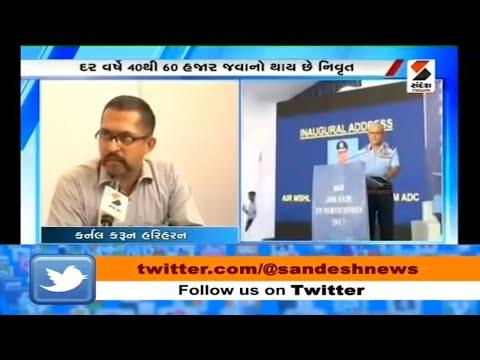 Employment fairs for Retired Air Force Army Staff  in Gandhinagar ॥ Sandesh News