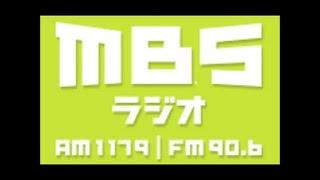 MBSラジオ秋祭り2017 収穫祭◇ 出演:近藤光史、オール阪神、石田靖、メ...